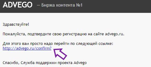 работа в интернете на Advego