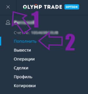заработок в интернете на olymp trade