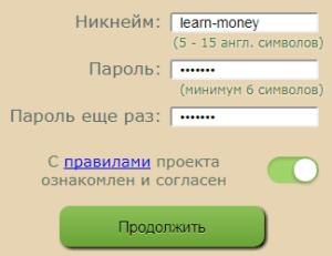 продавай золото и зарабатывай реальные деньги