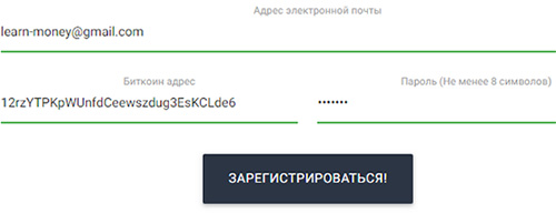 регистрация на adBTC
