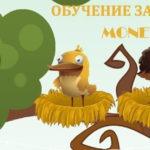 Заработок на игре с выводом денег Money Birds