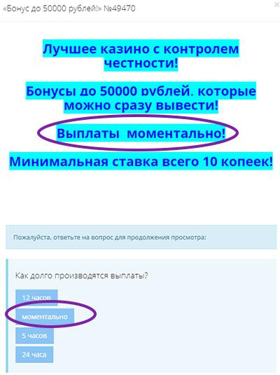 пример писем в SocPublic