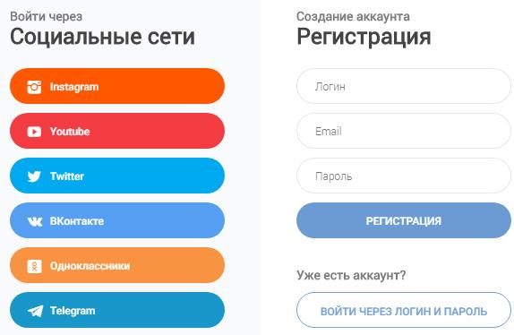 регистрация на VKMix