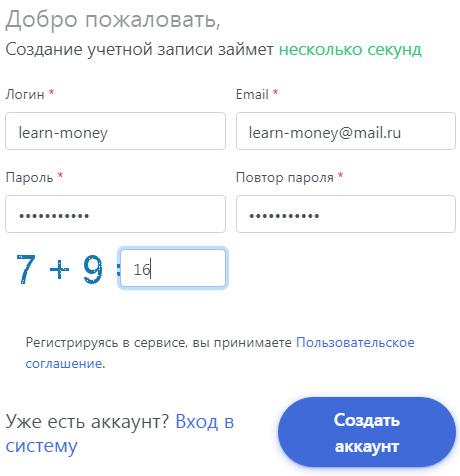 регистрация на Socto