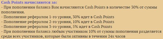 Golden Mines вывод денег и Cash Points